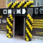 Качественное электрооборудование в интернет магазине http://kembrik.pro/